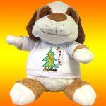 Gian Puppy Dog